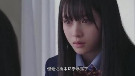 """日本""""第一美少女""""桥本环奈被迪士尼公主裙毁了?短腿是硬伤!"""