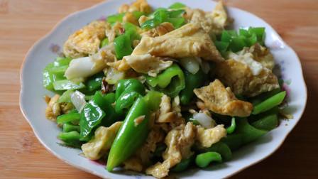 青椒炒鸡蛋的家常做法,味道鲜美营养丰富,绝对是一道下饭菜