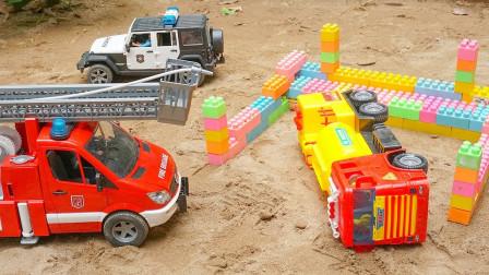 汽车玩具总动员:警车搬运积木装载翻斗车,消防车、吊车救援事故油罐车!