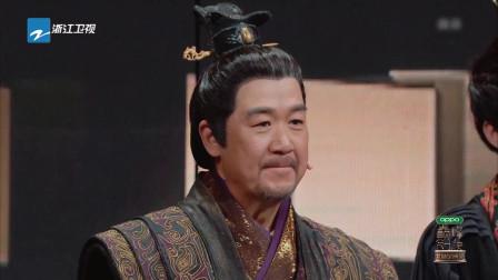 张纪中对张国立演技充满敬佩,不料李诚儒一句话反对全场听懵!