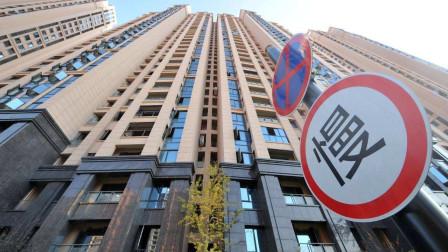 楼市三大信号表明,未来两年的房价,可能只有一种走势