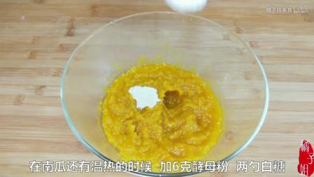 南瓜千层饼的做法,美味可口,简单易学,学会的人有口福了