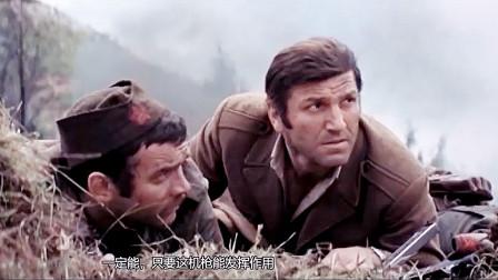 南斯拉夫二战电影《苏捷斯卡战役》德军狂轰滥炸,游击队处境艰难