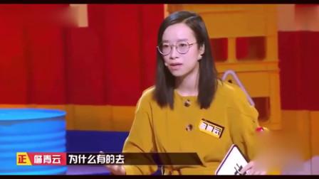 奇葩说6-詹青云犀利解读精致穷,现场掌声连连,杨超越听懵了!