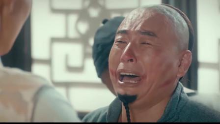新方世玉之决战危城:士可不可辱,打就打吧还缝着打,都打哭了