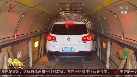 汽车坐火车,旅行新方式!哈尔滨至三亚自驾游小汽车运输业务启动
