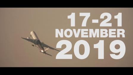 2019迪拜航展预告片