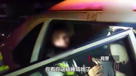 小伙疲劳驾驶追尾货车,司机一语惊人:有啥害怕的,见多了!
