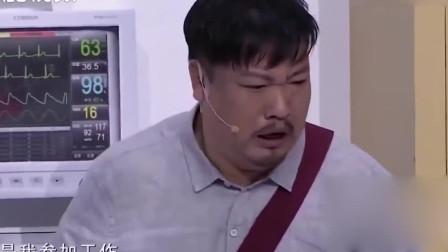 贾冰说谎捏造假名字,蔡明却说马上来长得比你好看,一脸懵!