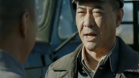 河山:姜雅真失身特务,受打击自杀,幸好卫大河及时拦了下来!
