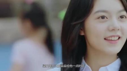 初恋那件小事:梁又年为夏淼淼准备惊喜,深情表白,二人确定关系!
