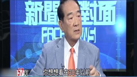 台湾节目:大陆二线城市比台北漂亮,台湾桃园机场天花板还会漏雨