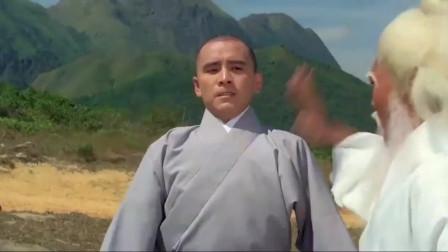 少林英雄榜:官差要打开棺材,不料棺盖一开,蹦出个大和尚!