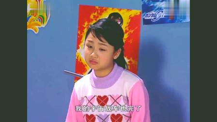 小雪暴揍刘星!趁着今天过年,让你知道什么是姐姐的威力!