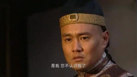 雍正王朝:阿兰来求十三爷救她哥哥,四爷说要来个大动作
