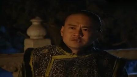 雍正王朝:老十三怒吼老大,你当太子,我第一个不答应