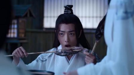 陈情令:魏无羡刚烤好鱼,师姐竟做了莼菜汤,姐弟俩心有灵犀