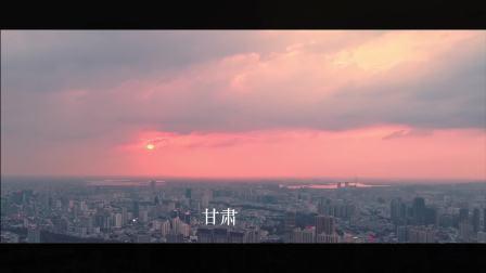 民乐县2019年扶贫干部能力提升培训班(第一期)精彩回顾