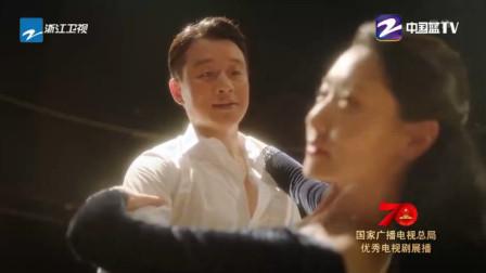 """奔腾年代:汉卿与廖一梅跳""""恰恰""""不料全程被灿烂看到,精彩了"""