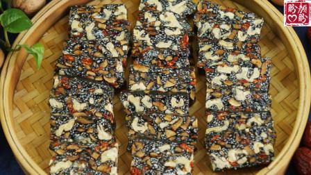 自制黑芝麻红枣核桃糕,不加一滴油,香甜可口,做法超简单!