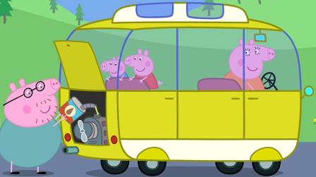 糟糕!猪爸爸的新车怎么坏了?谁能帮忙修好呢?小猪佩奇儿童玩具故事