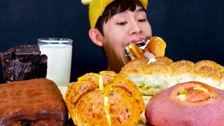 ☆ Bonggil ☆(剪说话)奶油红豆软包、栗子坚果面包、紫番薯面包、巧克力脏脏包、甜奶油香蒜面包、巧克力面包 吃播咀嚼音(新)