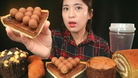 ☆ Mukderella ☆ 巧克力玛芬、巧克力糯米串、巧克力挞+巧克力球、布朗尼、提拉米苏蛋糕卷 食音咀嚼音(新)