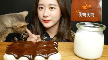 ☆ ONHWA ☆ 浓郁巧克力浇汁糯米团、牛奶 食音咀嚼音(新)