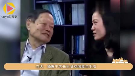 97岁杨振宁携妻子出行,驼背严重被搀扶,43岁翁帆被夸越来越漂亮