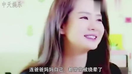 Lucky凶李承铉:我就要吃你老婆辣条!气得戚薇狂飙韩语,太逗了