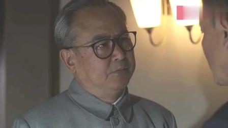 周总理去世当天,中央高层什么反应,叶剑英这一番话大有深意