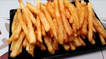 爱吃薯条的一定要收藏,学会炸薯条的2个诀窍,金黄酥脆又好吃