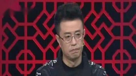 《通天犀》选段 表演:曹永刚 走进大戏台 20191117