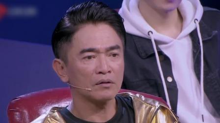 """吴宗宪""""惨还是我惨!""""被迫营业喝北京豆汁"""