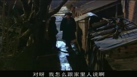 小姨多鹤:小石和多鹤呆了一晚上之后暗生情愫,送回家路上都舍不得分开