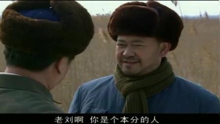 小姨多鹤:一帮人来抓张俭,张俭淡淡一句:把我的苇子送回去