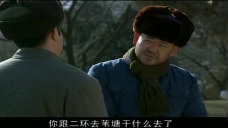 小姨多鹤:小石约张俭见面告诉他内幕,谁知不识好人心差点动手