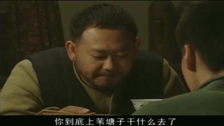 小姨多鹤:张俭偷偷出去帮多鹤,儿子新生怀疑当着小环的面一直逼问张俭