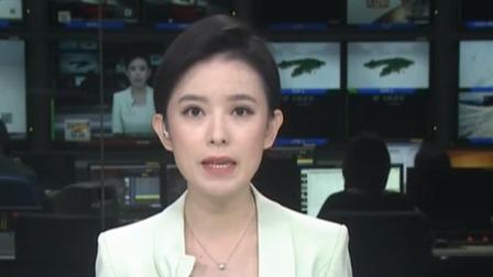 第一时间 辽宁卫视 2019 锡林郭勒盟确诊两例鼠疫病例