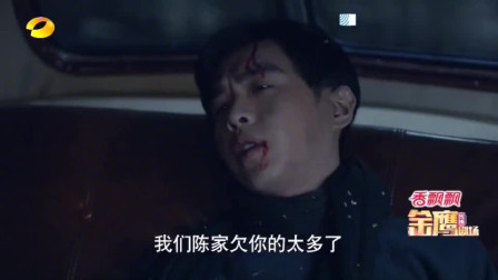 结局:唐小姐救走了张若昀,并且告诉男主我是心甘情愿的