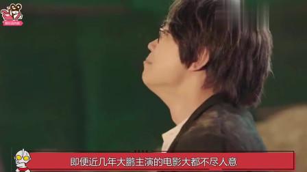 受益人:柳岩这段演技太牛,导演全程哭着拍完!今年影后稳了