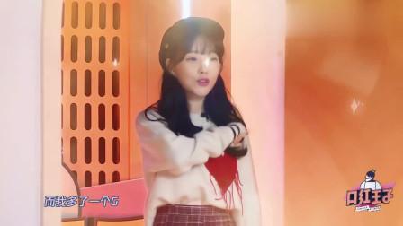 口红王子:冯提莫现场唱《佛系少女》,怎么可以这么甜!