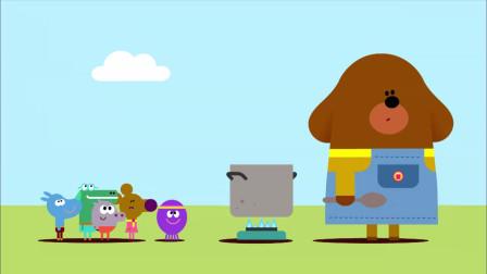 嗨道奇 小伙伴们和顽皮的猴子玩起了跳水果游戏