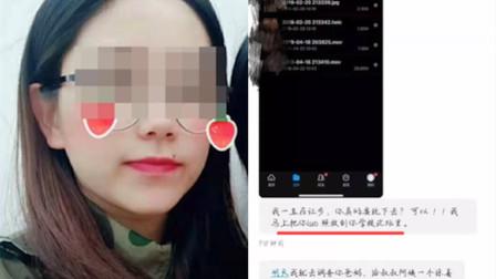 福建女孩遭私照威胁后自杀?前男友:分手后不堪骚扰吓唬她