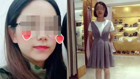 警方回应女大学生遭威胁散发裸照自杀:刑侦已介入