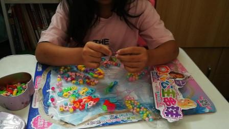 公主水晶串珠 手工串珠好玩的玩具视频