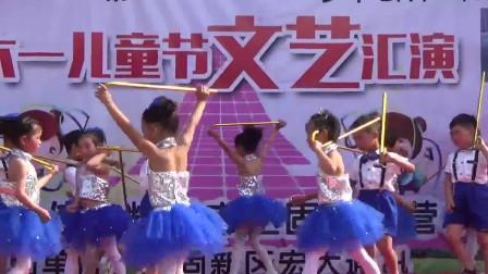 六一儿童节文艺汇演 动感舞蹈《拐杖舞》