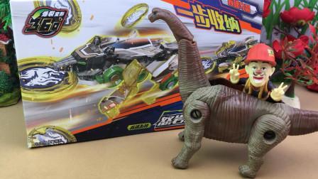 爆裂飞车夺晶,侏罗纪恐龙熊出没光头强的玩具!