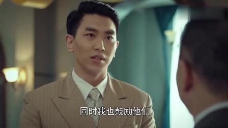 归鸿:滕飞去见组织上的负责人,不料负责人就是多年好友聂云开