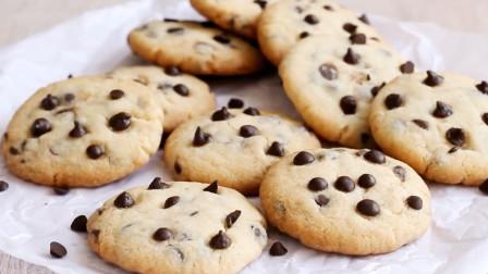 想吃饼干别买了,教你在家就能做,酥脆掉渣,入口即化,真好吃